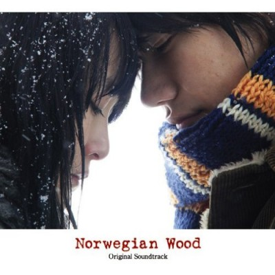Johnny Greenwood – Norwegian Wood