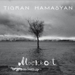 Go into the studio with Tigran Hamasyan