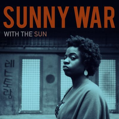 Sunny War Plays The Kennedy Center – Watch The Full Concert